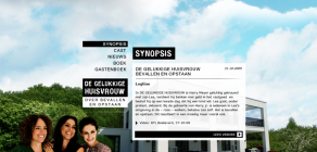 DGH filmsite online